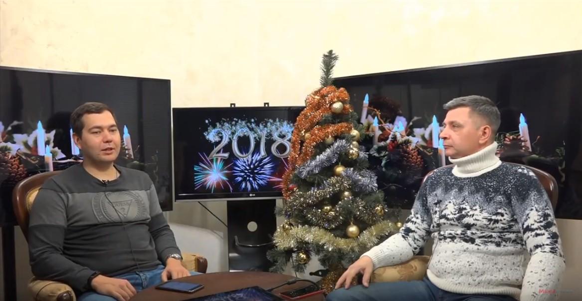 Новогодний эфир на MegaindexTV. Артур Латыпов и Юрий Михайлович Копылов. Подведение итогов SEO 2017 года